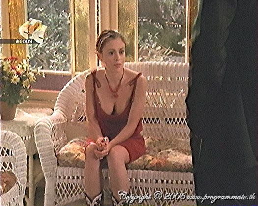 Playboy vanessa gleason nude